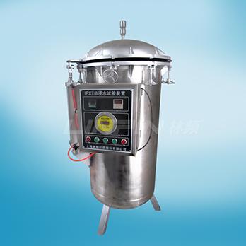 <b>浸水试验装置</b>